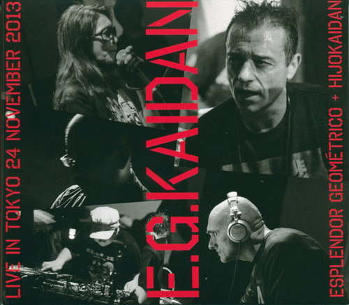 E.G. KAIDAN (Red Vinyl Ltd)